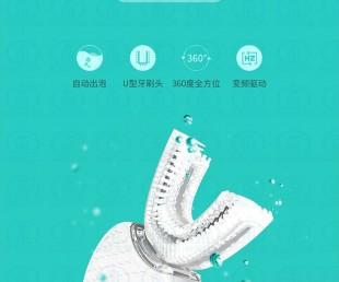 供应智能电动懒人牙刷,智能全自动口腔清洁器,冷光智能声波电动牙刷