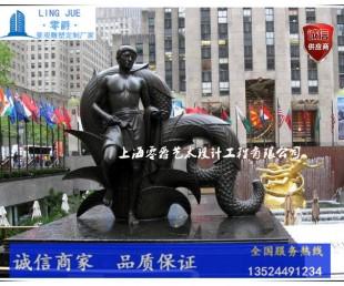 蚌埠地铁口雕塑 发财树各种景观雕塑来图定制