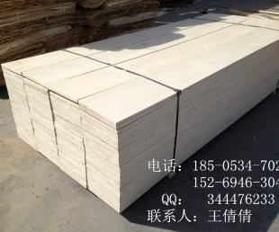 特價免熏蒸木方 LVL層積材包裝板