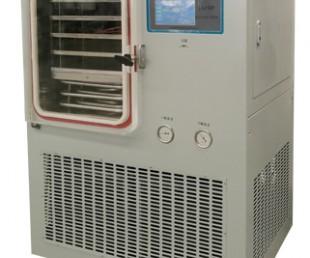 b9 LGJ-50F(硅油加热)普通型中试型真空冷冻干燥机