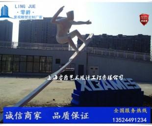 浙江篮球场雕塑-极限运动雕塑-门球运动雕塑图片