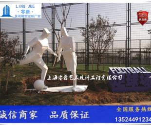 浙江儿童乐园雕塑-足球场雕塑-网球场雕塑