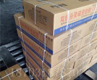 聚硫密封胶(膏)5kg/