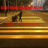 亚虎国际娱乐客户端下载_深圳道路划线_停车位划线_捷诚交通划线施工厂家