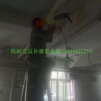 亚虎娱乐_惠州市专业建造化屎池工程公司\博罗地下室防水补漏堵漏公司