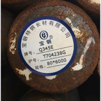 上海北铭供应宝钢Q345D耐低温圆钢