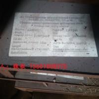 亚虎国际娱乐客户端下载_上海北铭供应Q345D耐低温槽钢