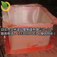 亚虎国际pt客户端_生产销售非金属膨胀节蒙皮,耐高温硅胶布蒙皮,风机连接蒙皮