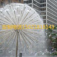 长春不锈钢蒲公英雕塑 程控喷泉雕塑现代水景摆件