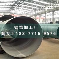 广西螺旋钢管直缝焊管厂家