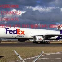 松山湖DHL.UPS.TNT.联邦快递公司-松山湖国际快递免费取件服务
