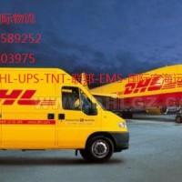 亚博国际娱乐平台_凤岗DHL.UPS.TNT.联邦快递公司-凤岗国际快递免费取