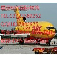 亚虎国际pt客户端_石龙DHL国际快递免费取h货电话-UPS.TNT.联邦快递服务