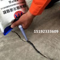 湖北武漢灌縫膠集中供應商151-9233-3609
