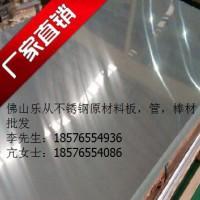 亚虎国际娱乐客户端下载_厂家直销201不锈钢板 大量批发 可定制加工