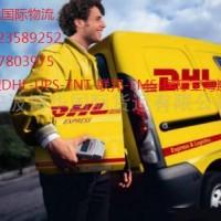 亚虎国际pt客户端_东莞东城区DHL国际快递免费取货电话-UPS.TNT.联邦快递服务