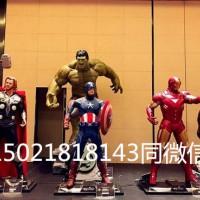 新疆玻璃钢绿巨人雕塑 联盟主题人物雕塑商场广场展览摆件定制