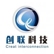 东莞市创联软件开发科技有限公司