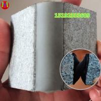 亚博国际娱乐平台_河南三门峡黑灌缝胶修补混凝土裂缝的高弹胶
