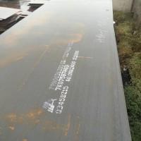 低价出售安钢高建钢Z向板