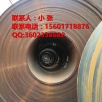 上海北铭厂家直供 日照 Q355NH 耐候卷 6*1500*C 现货