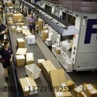 亚虎国际pt客户端_惠州市龙溪镇DHL国际快递公司-UPS/TNT/联邦快递