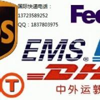 亚博国际娱乐平台_南昌市DHL国际快递公司-UPS-TNT-联邦快递服务