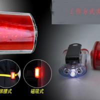BAD101强光防爆方位灯,信号灯价格
