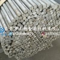 环保合金铝材,7075-T6大直径铝棒