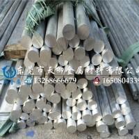 亚博国际娱乐平台_西南铝棒,2A12-T4耐磨性铝合金棒