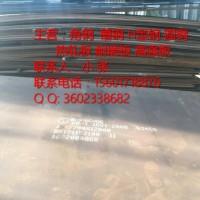 高强度板 Q550CFD 20*3200*10690