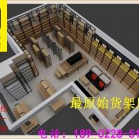 miniso广州名创优品店货架