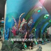 合肥玻璃钢海底生物雕塑 儿童乐园室内观光景观雕塑制作