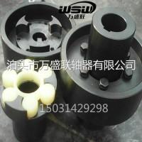 亚虎国际娱乐客户端下载_镇江ML系列梅花形弹性联轴器低价促销