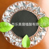 亚虎娱乐_腐植酸钠 水产用 80-100目粉末 调水改底 抑制青苔蓝藻