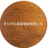 亚虎娱乐_黄腐酸钾 生化黄腐酸 农肥 水产养殖用 叶面肥 滴灌肥 增产丰收