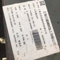 上海北潤09CuPCrNi-A耐候鋼 寶鋼耐候鋼卷 可開平圖片