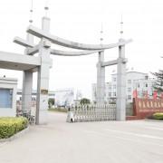 枣庄通晟液压机械有限公司