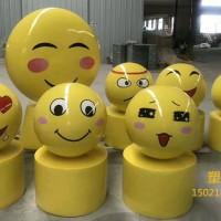 北京雕塑定制 表情包大全雕塑制作 可加LOGO