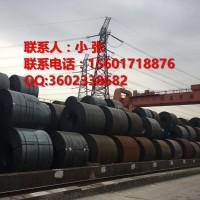 {Q345D低合金卷},上海北铭,提供多规格{Q345D耐低温圆钢}