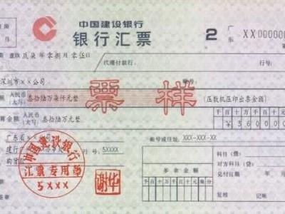惠州银行承兑汇票买断电子银行承兑贴现