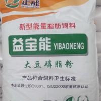 亚虎国际娱乐客户端下载_大豆磷脂油粉厂家  乳化均衡油粉厂家