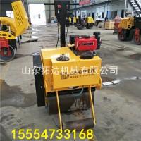 亚博国际娱乐平台_山东拓达小型压路机厂家 单轮柴油压路机