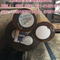 Q345D圆钢库存现货  耐低温圆钢Q345D,上海提货图片