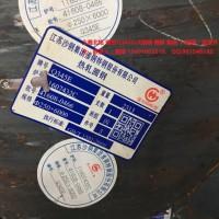 株州耐低温-40度冲击圆钢Q345E,q345e圆钢价格