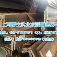 Q345E等边角钢现货,Q345E角钢价格,石油支架用钢上海提货