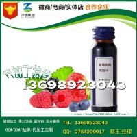50ml会销货源蓝莓树莓饮品加工研发工厂