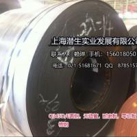 Q345D卷板本钢库存 耐低温Q345D热卷 定开平 上海提货图片
