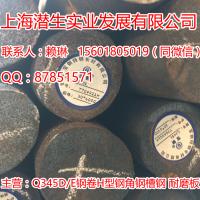 株州Q345D圆钢,轨道机车,低温圆钢Q345D,Q345E圆钢