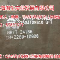 亚虎国际娱乐客户端下载_NM400耐磨钢板,NM500耐磨钢板,上海提货,兴澄特钢